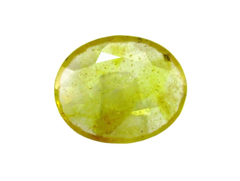 Yellow Sapphire - 3.14 Carat - GFE07002 - Main Image