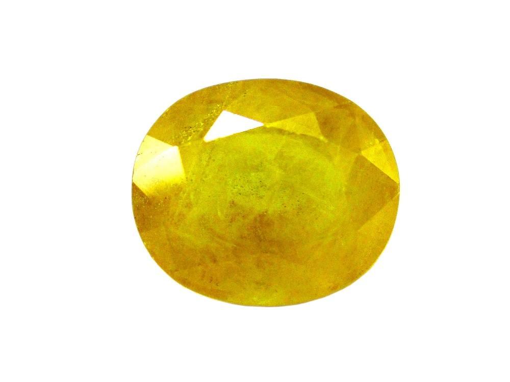 Yellow Sapphire - 4.78 Carat - GFE07022 - Main Image